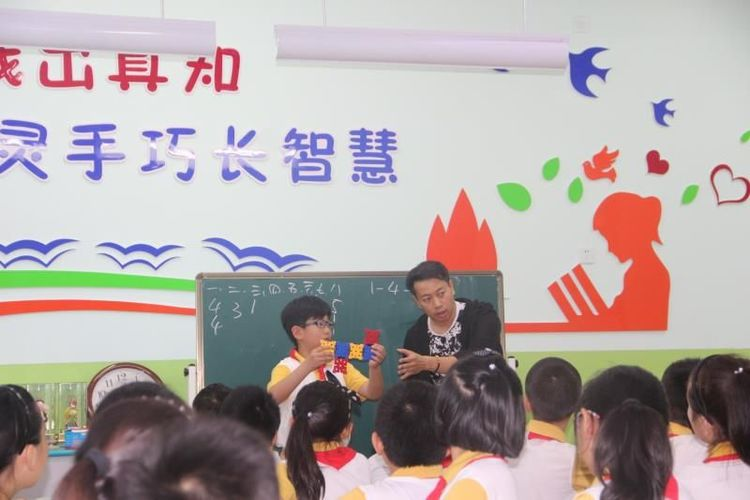 WeChat 圖片_20180619165653.jpg