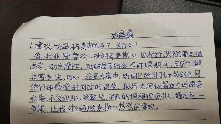WeChat 圖片_20180619165820.jpg