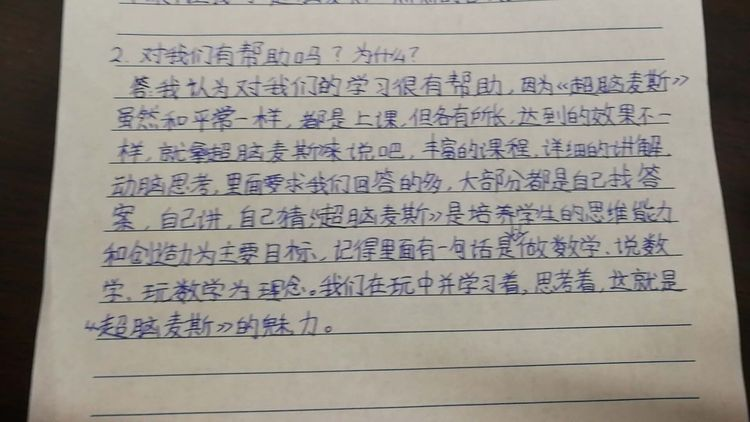 WeChat 圖片_20180619165811.jpg
